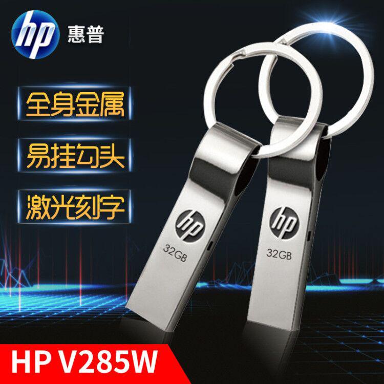 HP惠普u盘32g64g金属防水USB3.0正品版定制高速两用学生8g16g优盘图片