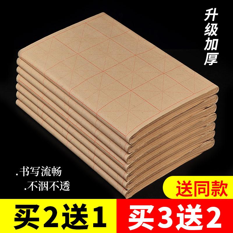 Бумага из бамбука Артикул 543763101999