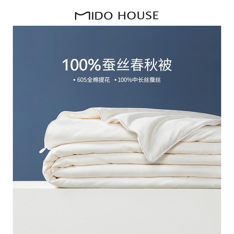 支被子全棉春秋被夏凉被双人被芯四季通用60蚕丝被纯棉空调被100