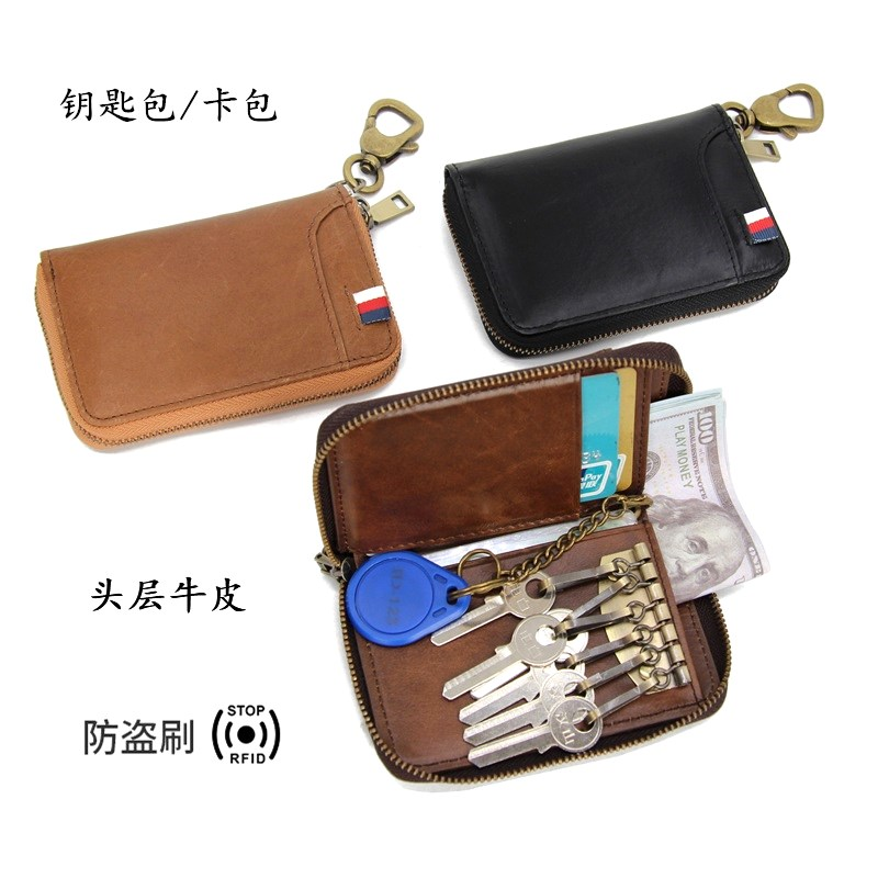 Leather key card bag two in one fashion creative change bag waist hanging cow leather simple large capacity mens key bag