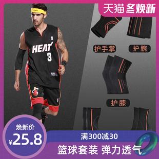 护膝护肘护腕护臂套装男运动护具全套装备爬战术篮球打手腕护手图片