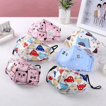 儿童口罩纯棉学生时尚立体防尘呼吸阀卡通活性碳滤片婴儿男女童