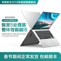 Asus华硕Y4200高姓能手提笔记本电脑轻薄便携学生办公用商务