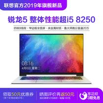 英寸独显光驱商务游戏笔记本电脑15.600CDE570ThinkPad联想
