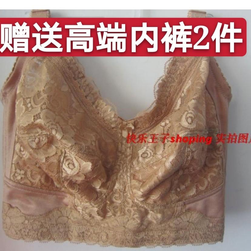 柔漾桑蚕丝料大胸缩胸内衣无钢圈超薄调整型大码文胸罩送内裤两件
