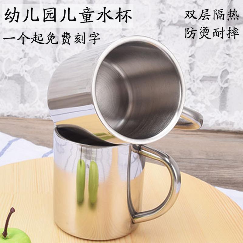 304不锈钢儿童水杯双层隔热咖啡奶茶杯子随手宝宝学生幼儿园口杯