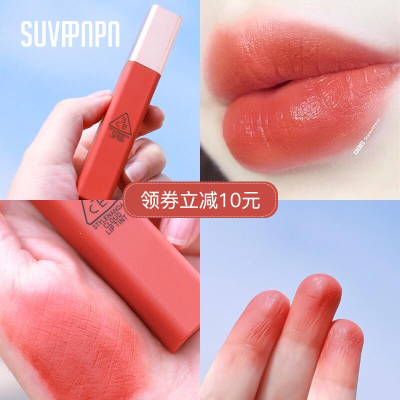 韩国3CE云朵水唇釉女学生 哑光雾面丝绒口红铁锈红烂番茄梅子色图片