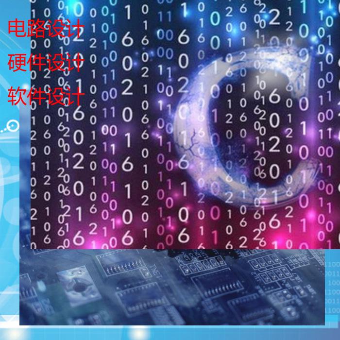 Один Разработка программы для чип-машин C разработка языка таймер разработка программного обеспечения для электронного программного обеспечения