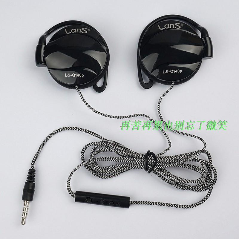 包邮挂耳式带麦线控电脑耳机 通用mp3/mp4粗线运动耳挂式头戴耳塞
