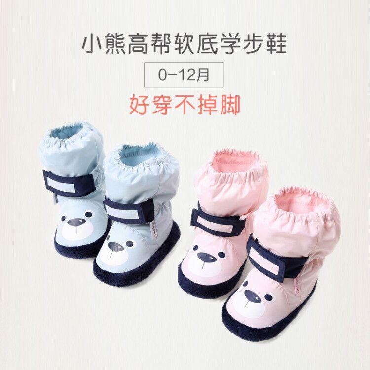0-12月6婴儿步前鞋子软底秋冬1岁防水女宝宝棉鞋高帮男宝鞋袜不掉