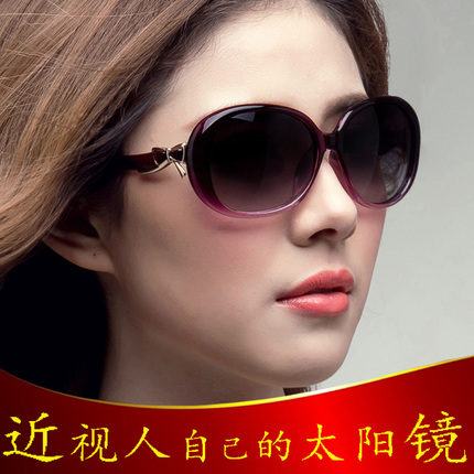 New nearsighted sunglasses, womens fashion, retro and versatile, power sunglasses, drivers polarized glasses, Star Fashion