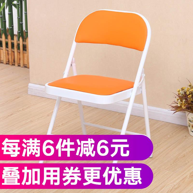 电脑折叠椅靠背座椅凳子椅子办公家用简易麻将餐椅成人便携培训凳