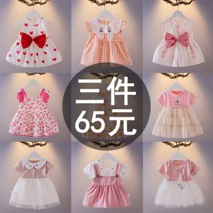 女童连衣裙洋气韩版 女宝宝夏装 婴儿公主裙夏季 吊带裙小童一岁裙子