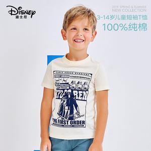领15元券购买迪士尼童装男童t恤儿童纯棉女童短袖衫潮 宝宝夏装中大童薄款体恤