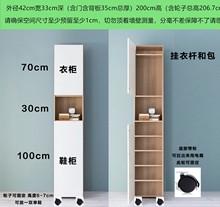 E1级环保实木颗粒板带门鞋柜,特殊定做(非请勿拍)