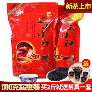 2019新茶 武夷山桐木关春茶浓香型正山小种红茶茶叶散装500克袋装