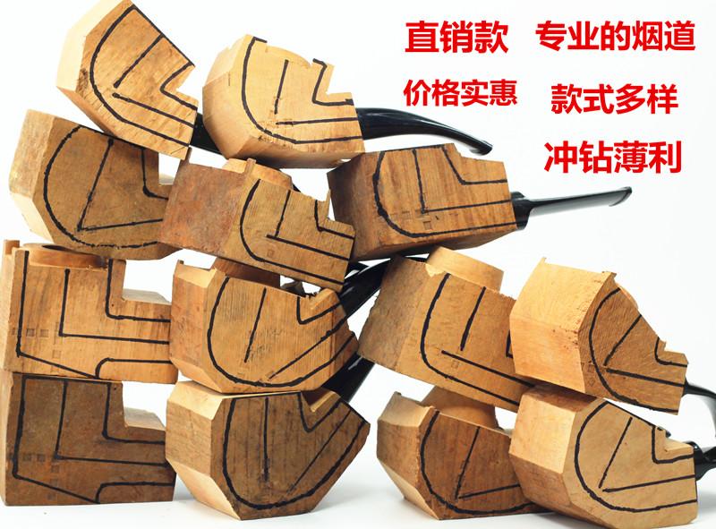 Каменный блок деревянные заготовки ручной труба труба DIY трубы пререкания каменный деревянный грубой плиты полуфабрикатов