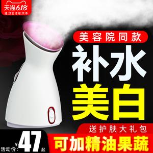 领10元券购买热喷蒸脸仪打开毛孔排毒面脸部加湿器补水喷雾仪蒸脸器美容仪家用