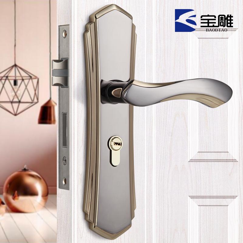 歐式簡約大門鎖室內 房間靜音實木門鎖把手 臥室安全執手鎖具套裝