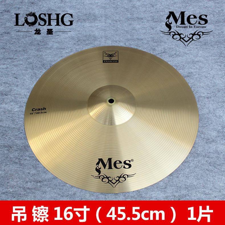 MES барабан с барабанным барабаном Maisi латунь один Поздравляем с 16-дюймовым аварийным звуком