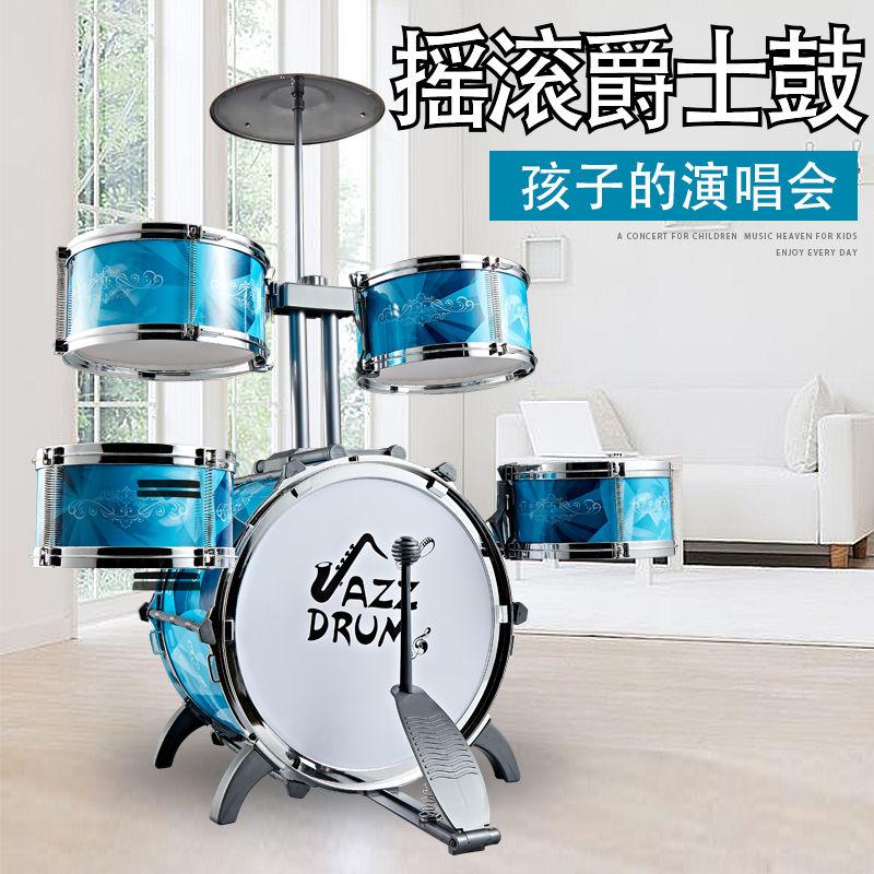 Барабаны для детей Артикул 599323288934