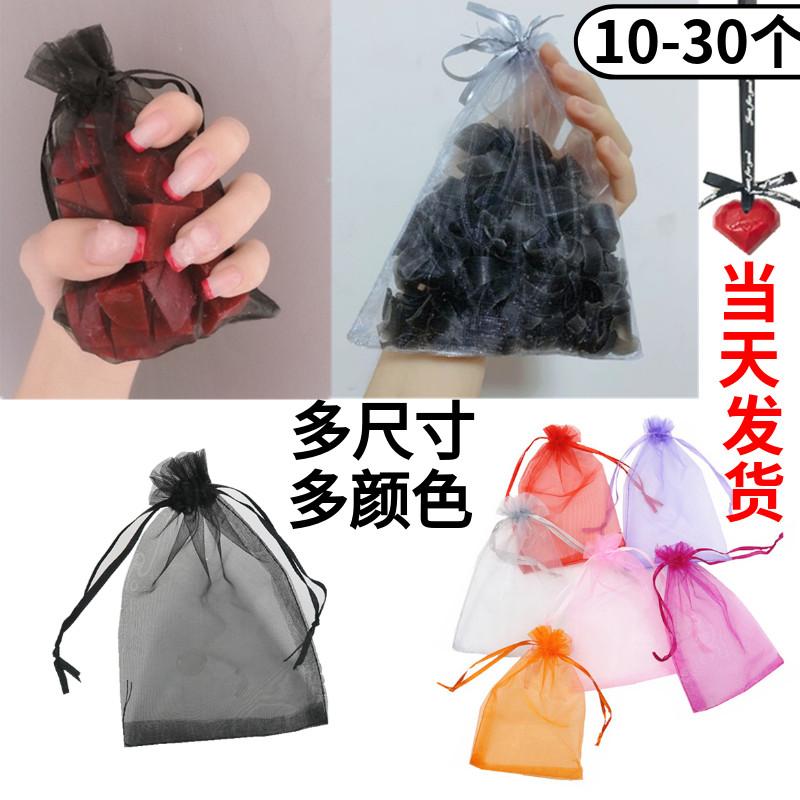 束口纱袋喜糖袋束口纱袋试用装包装袋礼品袋抽绳网纱袋首饰防尘袋