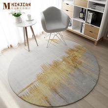 圆形地毯北欧轻奢风客厅茶几地毯现代简约卧室床边餐厅书房椅子垫