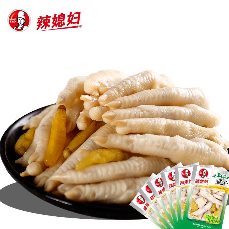 辣媳婦 山椒鳳爪85g^~10袋 重慶特產泡椒雞爪雞腳 零食麻辣小吃