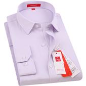 长袖 紫色条纹加肥加大码 纤丝鸟衬衫 衬衣 男士 商务休闲正装 2019春季