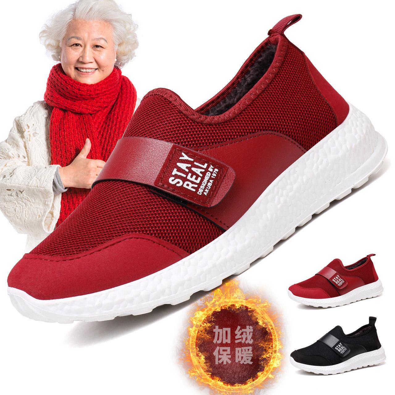 雨蒂冬季爆款加绒保暖妈妈鞋健步鞋休闲运动百搭女棉鞋广场舞鞋女