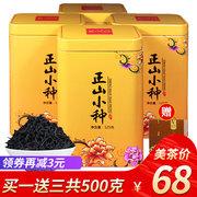 凤鼎红茶叶旗舰店食品