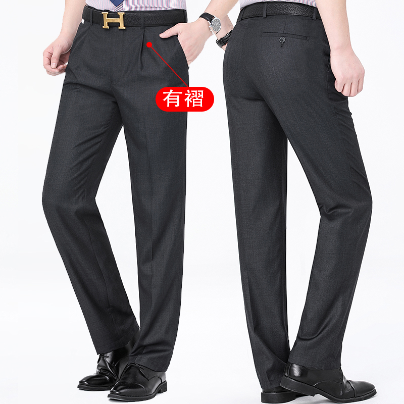 BUSEN mens official flagship store non iron wool trousers mens 2021 casual twill mens trousers