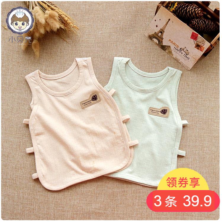 小贝壳夏装婴儿童装背心女纯棉薄款男宝宝无袖T恤新生儿上衣夏季