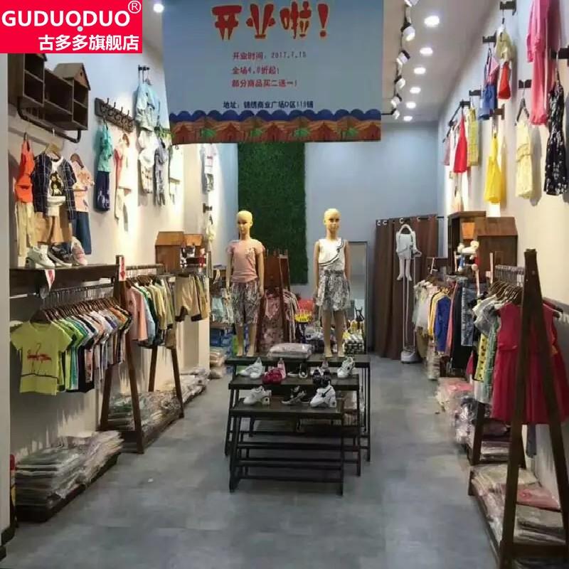 (用1元券)西安童装服装店展示架落地式上墙组合服装店货架复古上墙实木侧挂