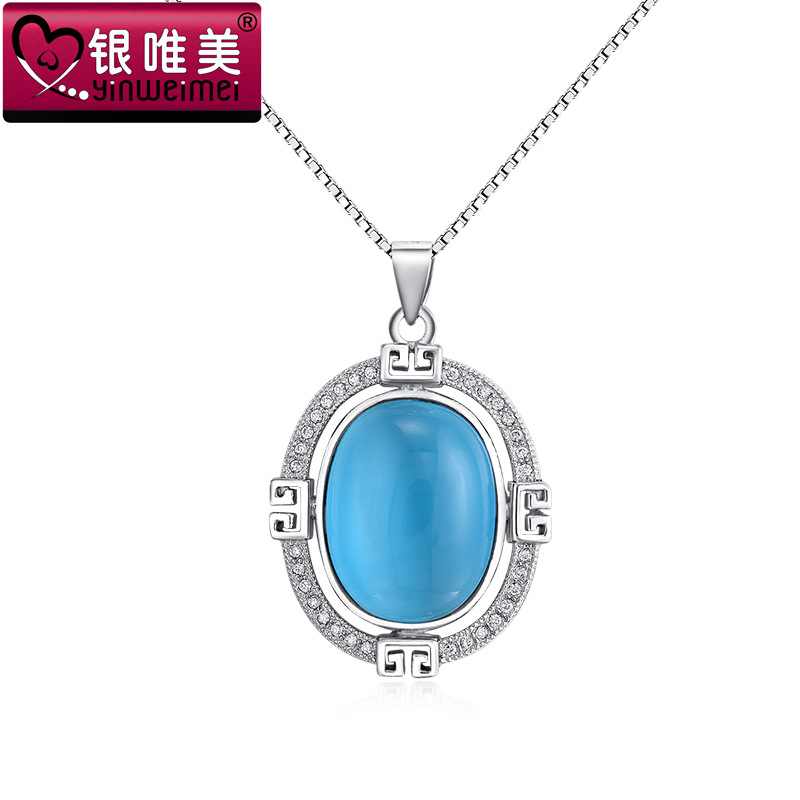 925 Sterling Silver Blue Cats eye stone palindrome pattern necklace jewelry gem jewelry retro 4 yuan / g clearance