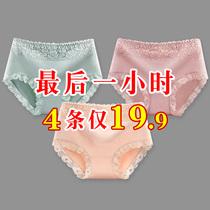 竹纤维四角纯棉质面料中腰宽松透气棉夏季平角裤男士内裤男