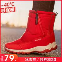 东北旅游加厚冬季雪地靴2020年新款短筒棉鞋加绒保暖防滑女鞋红色