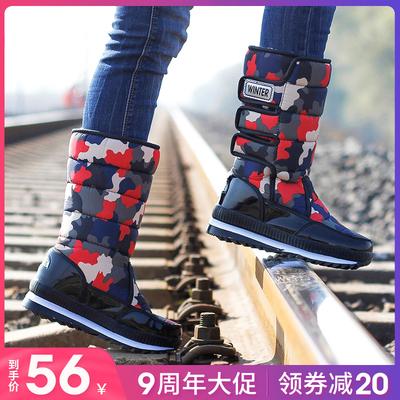 东北旅行雪地靴女高筒加厚保暖大棉鞋男防水户外靴子冬防滑雪地鞋