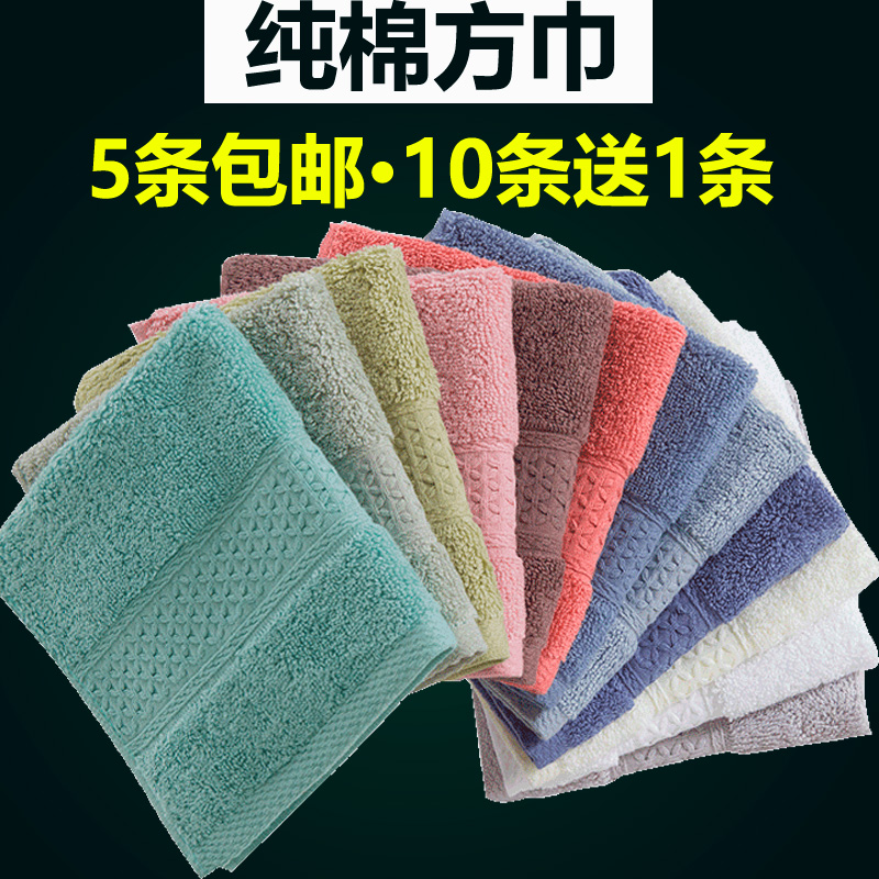 Pure cotton square towel pure cotton towel men and women solid color square handkerchief wash face a small towel white gray
