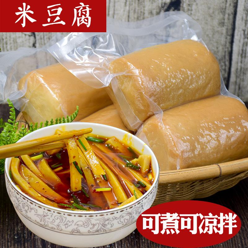 米豆腐  贵州特产米豆腐粑粑 手工灰碱粑 铜仁特色街边小吃 350g