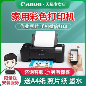 学生家用打印机佳能TS208彩色家庭照片A4黑白作业308手机复印一体机MG2580s相片喷墨彩印迷你便携式小型办公