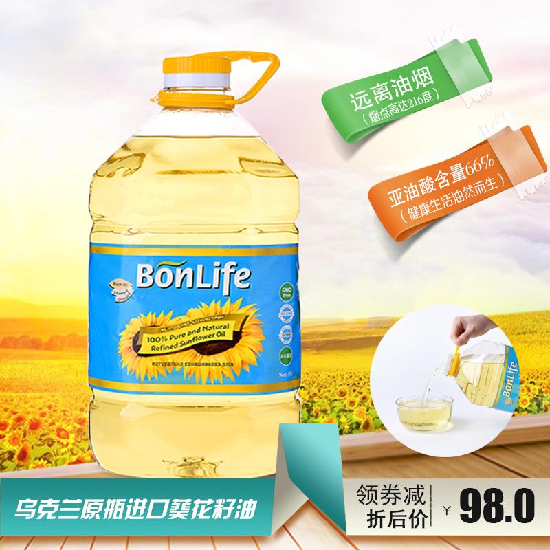 Bonlife乌克兰葵花籽油原瓶进口物理压榨5L食用油 包邮促销