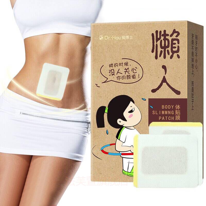 【限时抢购】恢复男女好身材肚脐贴哺乳期可用正品带防伪包邮