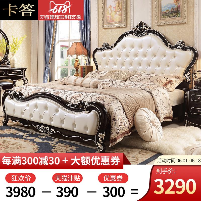 卡答欧式实木床黑檀色1.8米双人床现代简约美式主卧轻奢大床928#