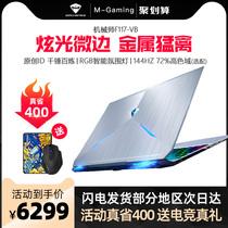 联想笔记本电脑w540x260x250x240t460t440st450SThinkPad