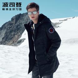 波司登冬季新款中长款鹅绒羽绒服男连帽加厚保暖外套潮B80142145