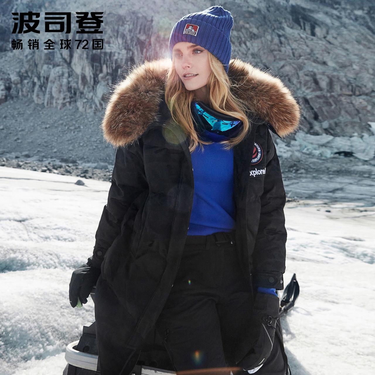 波司登新款冬鹅绒羽绒服女中长款加厚保暖大貉子毛领B80142144
