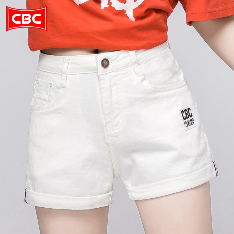新款春夏超高弹力牛仔短裤女白色卷边韩版修身显瘦高腰热裤CBC