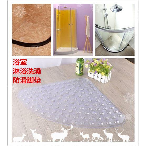Parcel mail fan shower non slip mat triangle mat Hotel arc bath mat non slip bath plastic floor mat