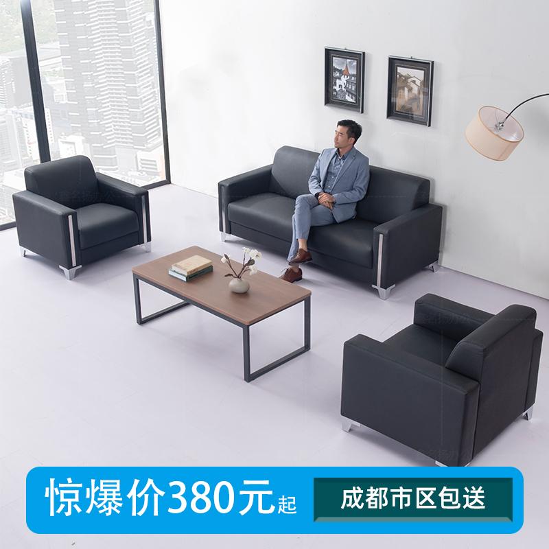 券后99.00元成都办公室沙发茶几组合套装现代简约皮沙发三人位洽谈接待三人位